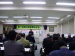 県会議.JPG