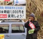 宣伝塚山.jpg