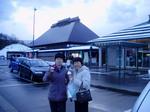 和島道の駅.jpg
